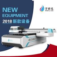 小型UV平板打印機-6090
