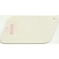 經典PVC人造革(Classic PVC)