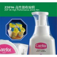 ZDF06 高性能收缩膜