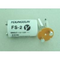 FS-2日光燈用啟輝器