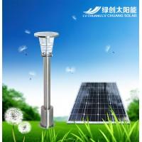 90公分太陽能草坪燈