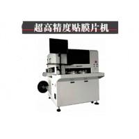 超高精度貼膜片機
