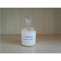Huisen3100表面活性剂(脱墨剂)