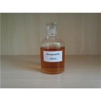 Huisen2700柔軟劑