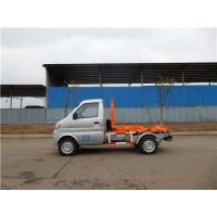 SCZ5021ZXX5车厢可卸式垃圾车