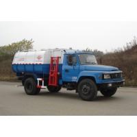 SCZ5111ZZZ自裝卸式垃圾車