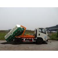 SCZ5070ZXX5车厢可卸式垃圾车