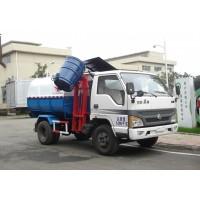 SCZ5070ZZZ型自裝卸式垃圾車