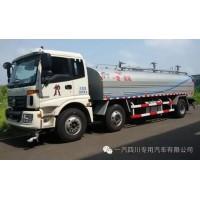 SCZ5251GSS5型灑水車