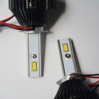 N1系列大功率LED大燈
