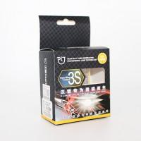 3S系列氙氣燈