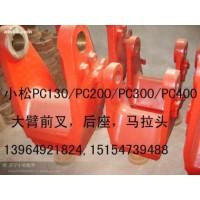 小松PC160-7挖掘機大臂前叉