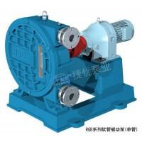 RGB系列軟管蠕動泵