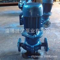 CQR型管道式磁力泵
