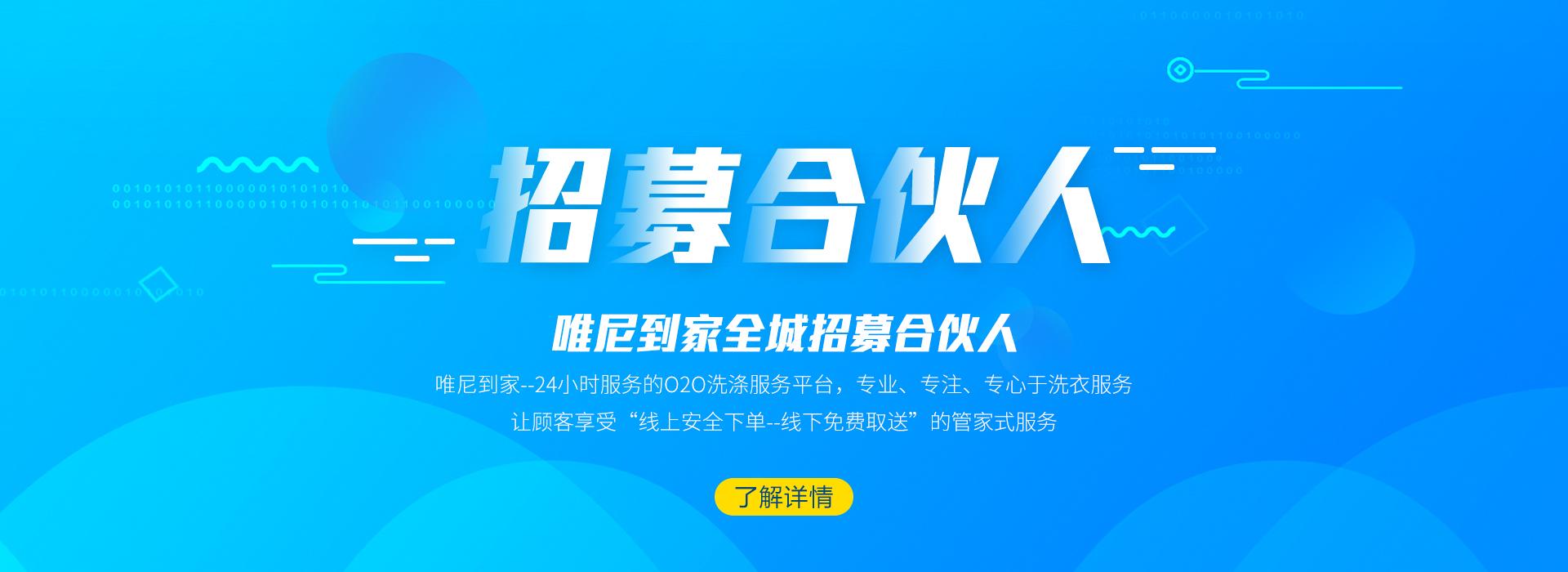 河南唯之尼信息科技有限公司