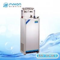 溫熱型飲水機FYK-2