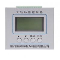SWT-ZK56F無功測控顯示裝置