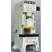 VCH系列25-60T快速精密鋼架沖床