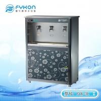 節能飲水機FYK-3L