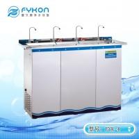 溫熱型飲水機FYK-4