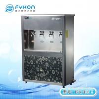 冰熱型直飲水機FYK-4LB