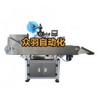 ZY-A07全自動臥式圓瓶貼標機
