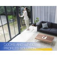 門窗型材材料