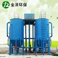流砂过滤器(水处理设备)