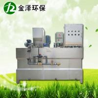 PAM干粉泡药机(水处理设备)