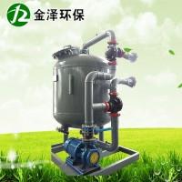 浅层砂过滤器(水处理设备)