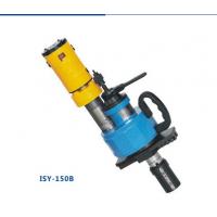ISY-150B
