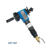 GPY-80T