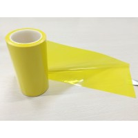 黃色PET離型膜