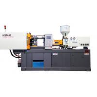 伺服注塑機HXM 65