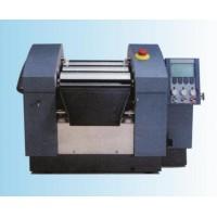 DS80 数控型三辊研磨机