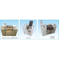 YSP液压三辊研磨机