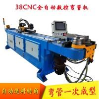 DW38CNC全自动数控弯管机
