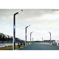 公路智慧路燈