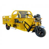 霸II150三輪電動車