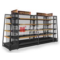 菱形網背板雙面貨架(超市貨架)