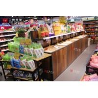 雙面五谷糧食貨架(超市貨架)