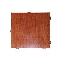 木紋鋁單板3