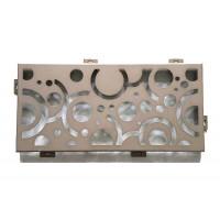 沖孔異形鋁單板1
