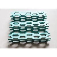 沖孔異形鋁單板2