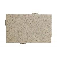 仿石材鋁單板1