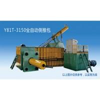 Y81T3150全自動側推包空壓機