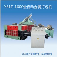 Y81T1600全自動金屬打包機