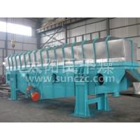 振動流化床干燥機(干燥設備)