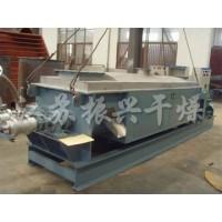 JYG系列空心槳葉干燥機 干燥設備