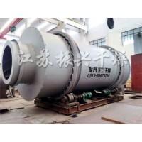 HZG系列三回轉滾筒干燥機 干燥設備